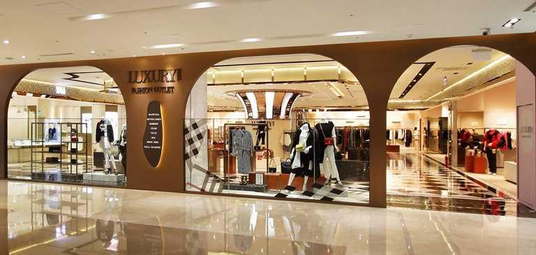 義大擁有全亞洲獨家Luxury Mall。(圖片提供:義大世界購物廣場)