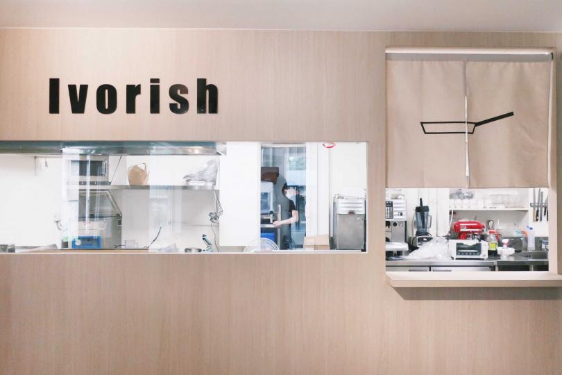 「Ivorish」台中店景照。