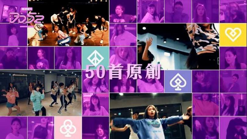 《菱格世代DD52》13集共有50首原創歌曲。(圖/野火娛樂提供)