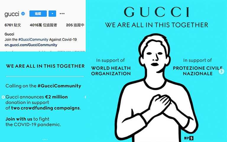 Gucci 宣佈捐款200萬歐元,支援2項群眾集資活動以對抗COVID-19嚴重流行病。(圖/GUCCI提供,GUCCI IG)