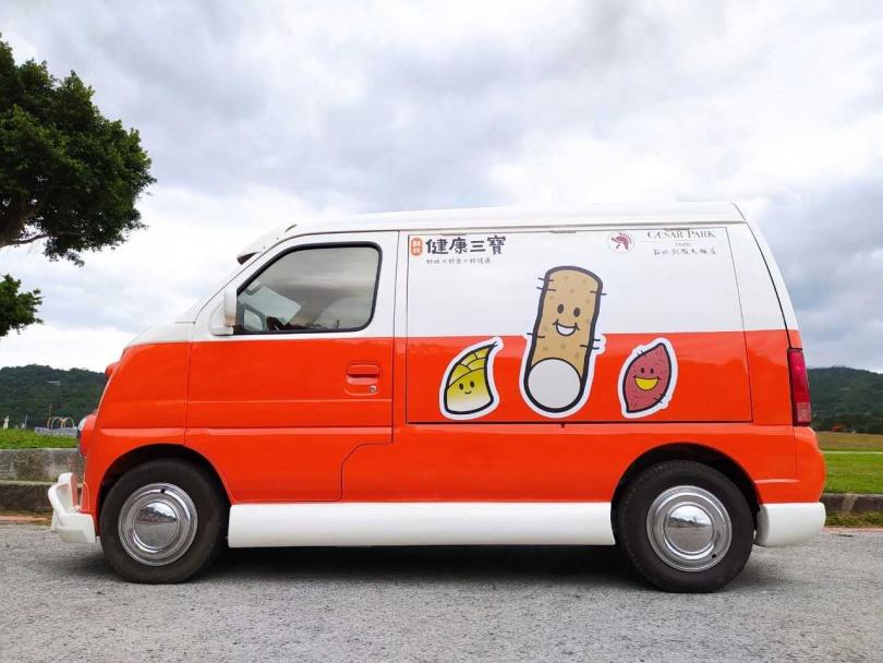 山藥快餐車。(圖/台北凱撒大飯店提供)