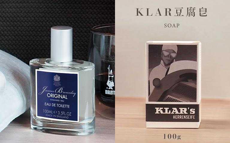 BRONNLEY海洋男士香水在情人節前夕於御香坊官網有兩款不同加贈組合。第一款「英倫紳士經典」為海洋男士香水+KLAR德國有機低敏豆腐皂,售價2,200元。(圖/品牌提供)