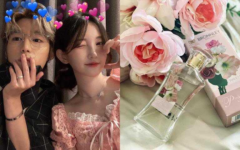 BRONNLEY玫瑰香水 50ml/1,400元  瀰漫著濃濃香意,讓戀愛般的氣息隨時圍繞在女孩的身邊。(圖/品牌提供)