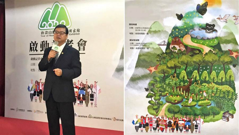 ▲觀光局副局長張錫聰歡迎大家參訪11月初台北旅展國家館。(攝影/楊麗雯)