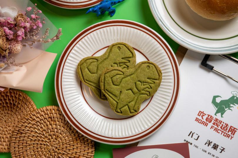 「恐竜お菓子」不走濃郁路線,抹茶風味較為清香。(30元/片)