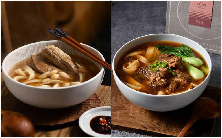 花椒牛肉麵(右)、椒香肉骨茶麵。(圖/伴晚提供)