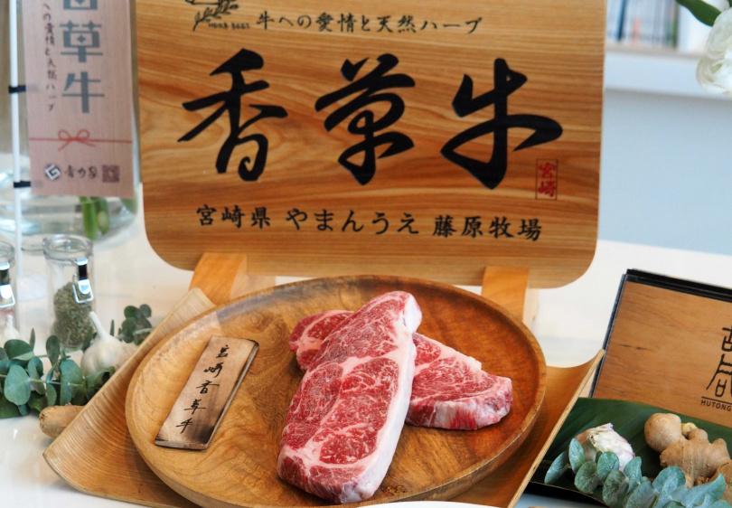 「宮崎香草牛」具有豐美油花但肉質卻很爽口。(圖/魏妤靜攝)