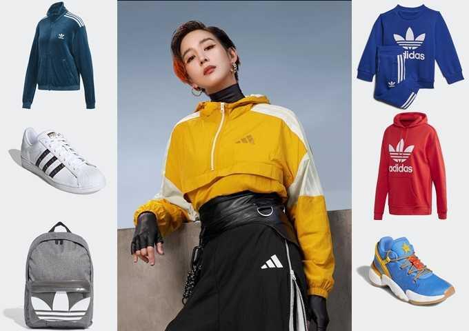 (圖/adidas)