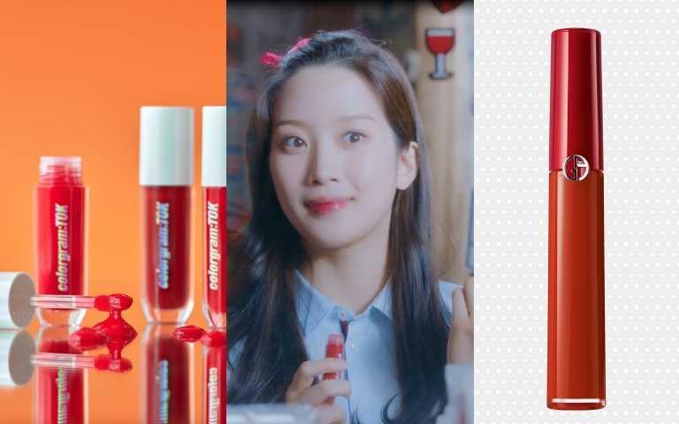 左為劇中使用色: Colorgram唇彩,右邊是相近色選擇:GIORGIO ARMANI奢華絲絨訂製唇萃#205/1,300元(圖/IG、品牌提供)