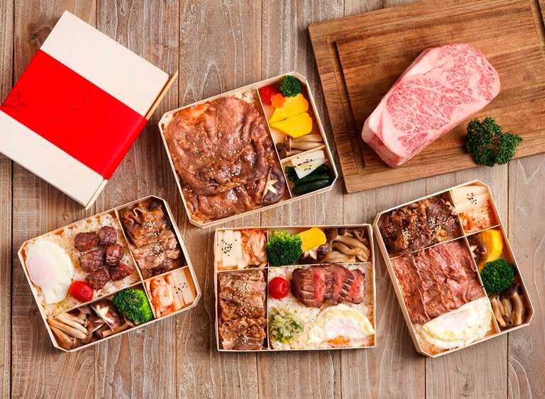 廣受饕客喜愛的樂軒和牛專門店,推出日本「A5和牛便當」買一送一外帶限時優惠。