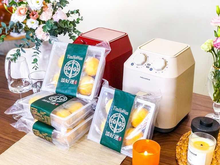 KLOOK獨家購買添好運的「酥皮焗叉燒包」,還可搭配recolte麗克特氣炸鍋組合,在家享用剛出爐的美味