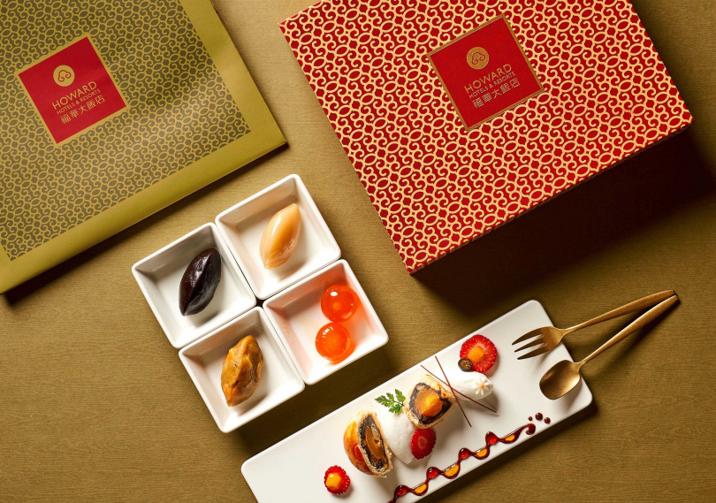 「橙月禮盒」採用黃金鴨蛋黃和炭烤番薯,有濃濃的在地台灣味!