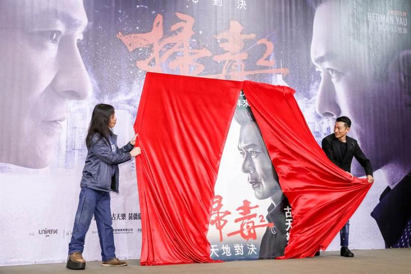 劉德華(右)與導演邱禮濤一起抵台宣傳。(攝影/張祐銘)