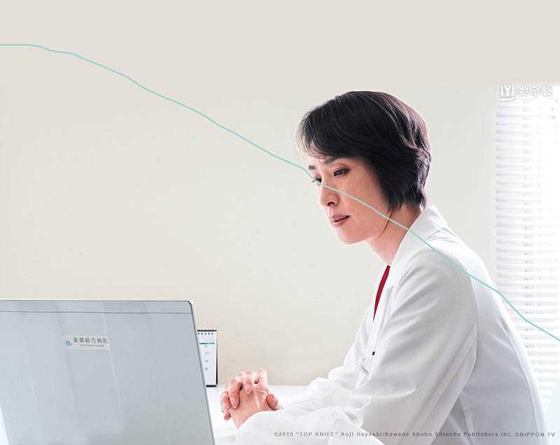 編劇在構思《頂級手術刀-天才腦外科醫生的條件-》的劇本時,就以天海祐希設想了主角的形象。(圖/愛奇藝台灣站提供)
