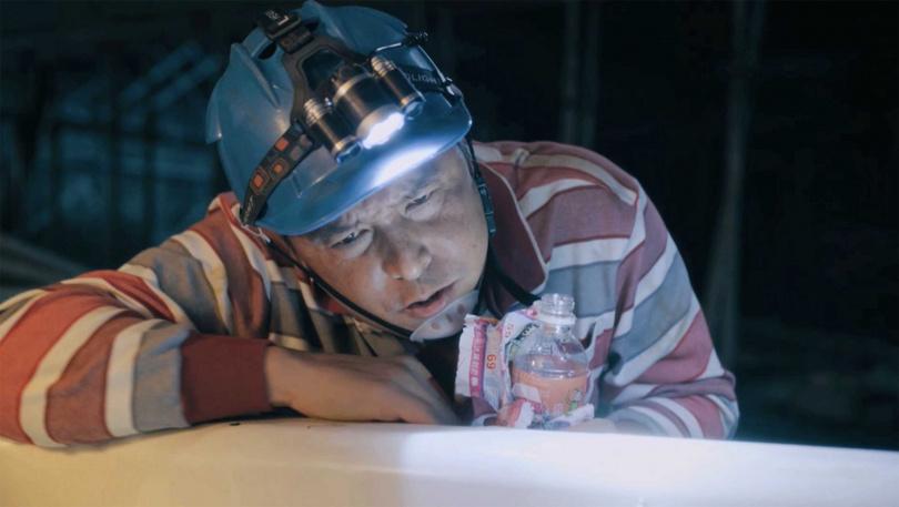 《做工的人》正式預告登場,李銘順突破以往的演出緊抓住網友眼球。(圖/大慕影藝提供)