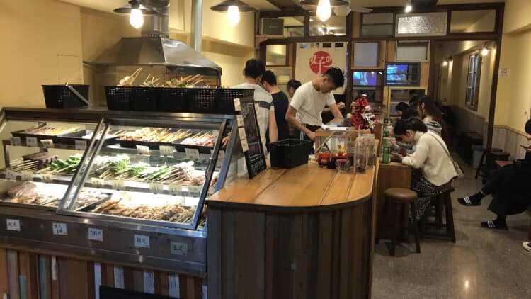 圖片來源:好食好時台式居酒屋