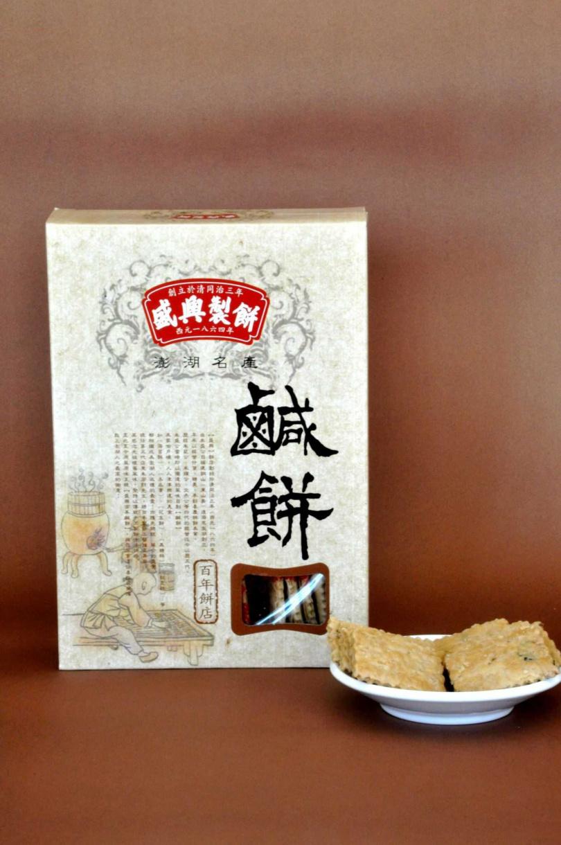 (圖/翻攝自盛興製餅廠臉書)