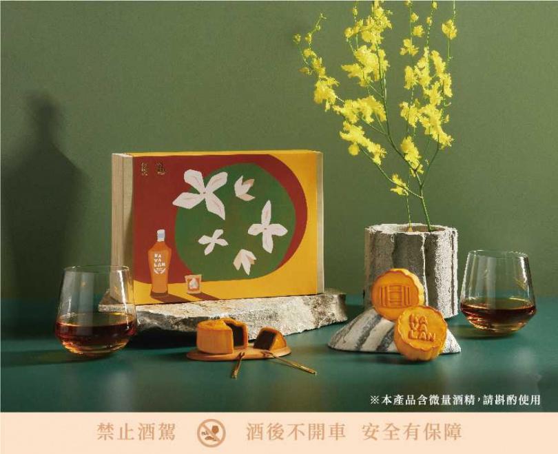 舊振南和金車噶瑪蘭威士忌合作,「威士忌月餅禮盒」包含三款口味富韻酒香的月餅。(圖/舊振南)