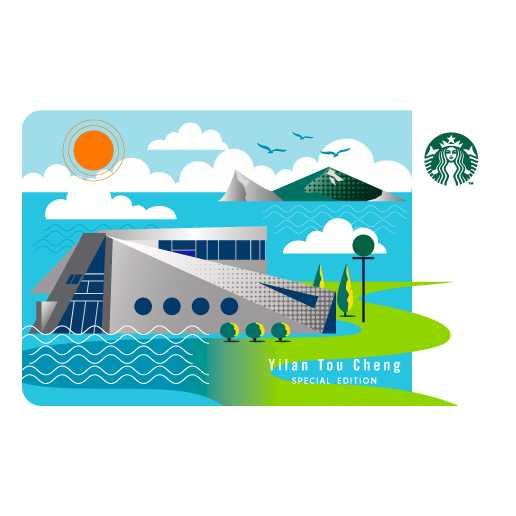 圖為宜蘭頭城隨行卡,售價150元。圖片來源:星巴克