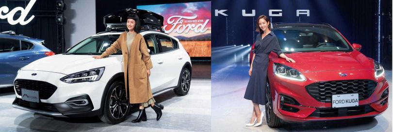 車商會挑選形象好的女明星代言新車,以爭取女性市場。圖為Focus與林依晨(左)、Kuga與張鈞甯(右)。(圖/福特六和提供)