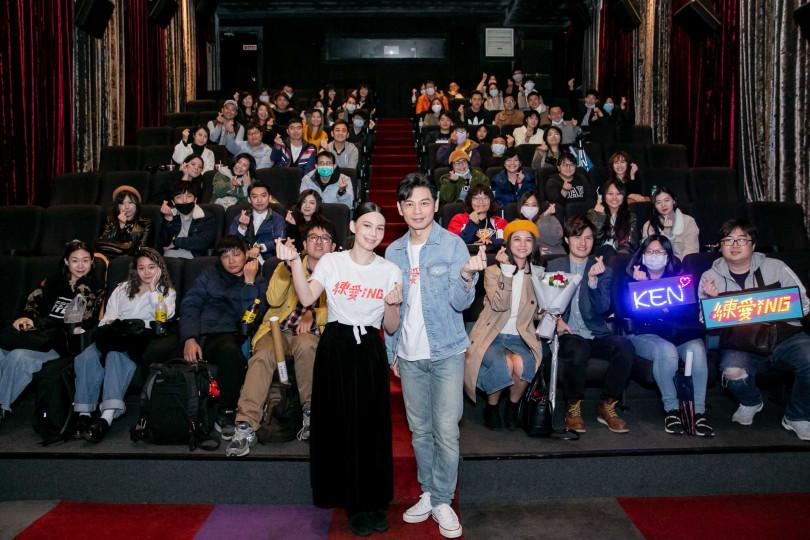 阿KEN與紀培慧勤跑《練愛iNG》映後場,希望能助攻票房。(圖/藝起娛樂提供)