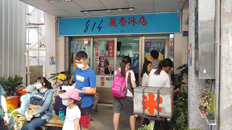 一賣就是半世紀的「814麗香冰店」,門口擺著早期的冰淇淋車,充滿懷舊感。(圖/于魯光攝)