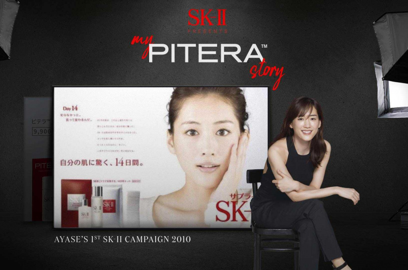 由SK-II與凌瀨遙攜手合作的《我是綾瀨遙,這是我和PITERA™的故事》紀錄片。(圖/品牌提供)