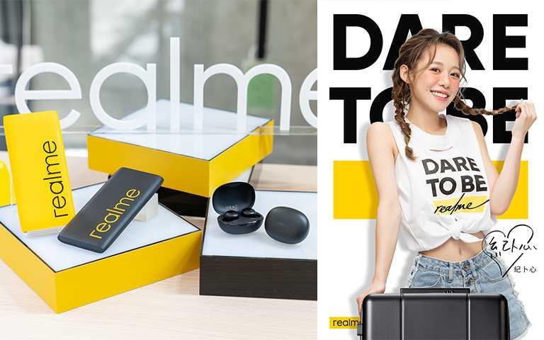 以全新升級的格紋防滑設計,搭配經典realme Logo推出黃、黑雙色,售價新台幣499元,於8月26日各網站陸續開賣。(圖/realme提供)
