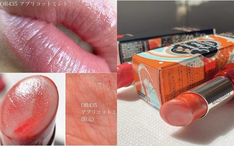 小編個人大愛的#OR435杏桃薄荷帶點橘感,很適合偏黃肌襯出健康好氣色。(圖/IG@hima_990830)