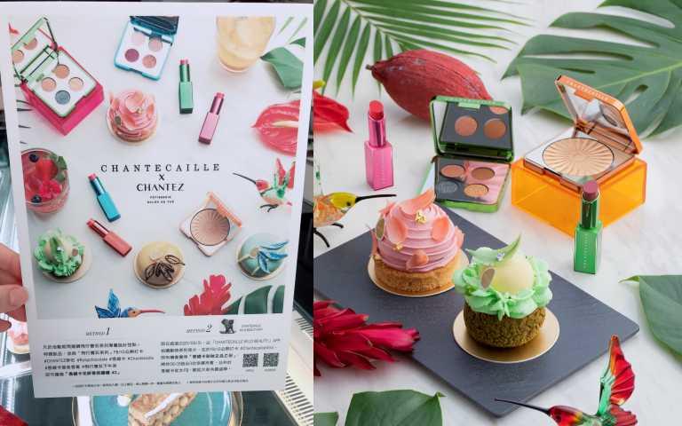即日起至5月31日開始,甜點精品穿石CHANTEZ推出「飛行寶石下午茶饗宴」(圖片/黃筱婷攝影、品牌提供)