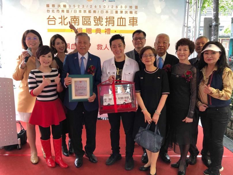 黃瑄、艾成、楊平出席台北南區扶輪社捐贈捐血車活動。