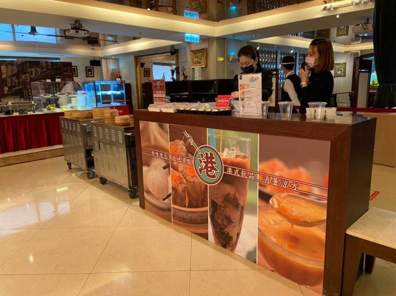 「好港味冰室」現做港式飲品和甜點108元起。(圖/神旺大飯店提供)