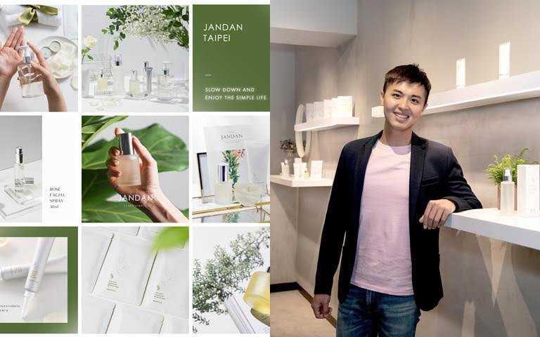 創辦人Wilson Shao常說的一句話:「簡單JAN DAN或許不是市場上最知名的保養品,但卻是身邊最溫暖的家人。」(圖/品牌提供)