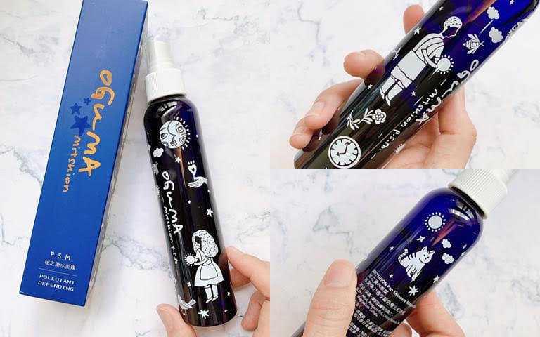 迎接品牌創立21週年,特別精心打造的21週年藍色曙光紀念瓶,只送不賣,很值得珍藏。(圖/吳雅鈴攝影)