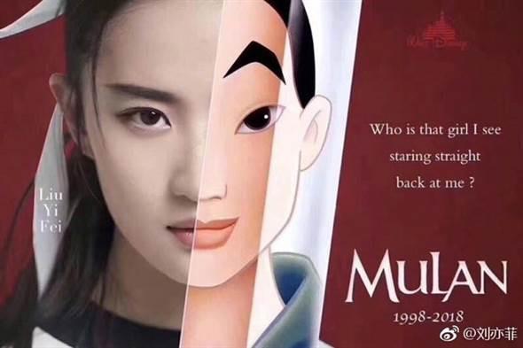 劉亦菲主演的迪士尼電影《花木蘭》預計明年春季上映。(圖/翻攝自迪士尼電影微博)