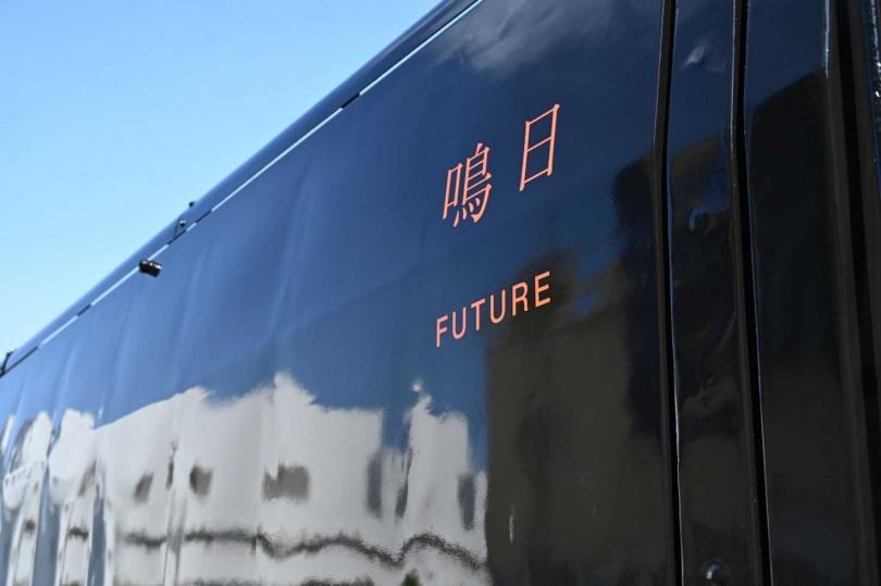 「鳴日號」串聯觀光場域,帶動旅客與在地文化交流。