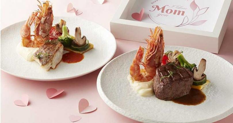 「La Farfalla義式餐廳」推出「馨愛紀念」母親節饗宴套餐。(圖/寒舍艾麗酒店提供)
