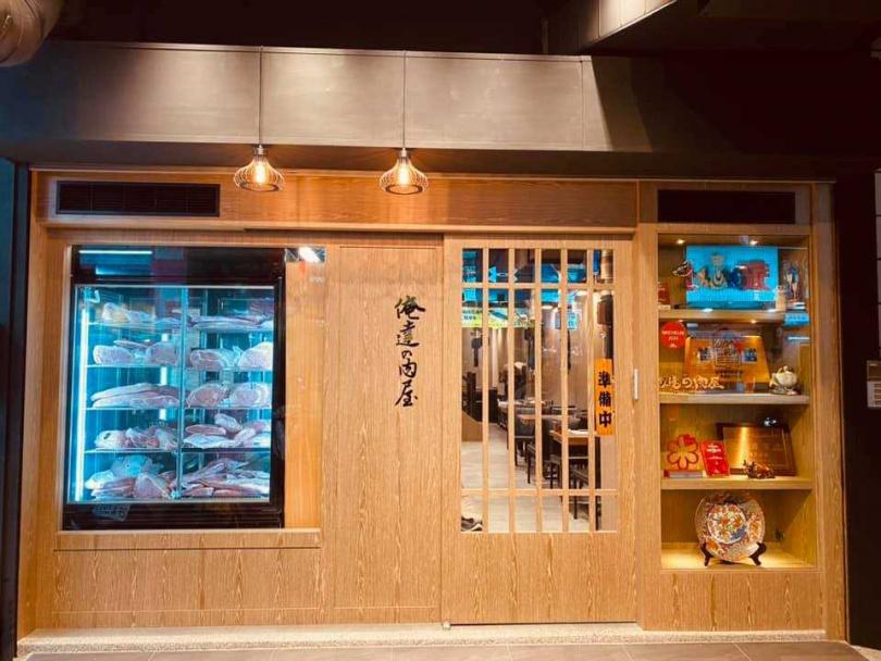 圖片來源:俺達の肉屋 日本和牛專門店臉書