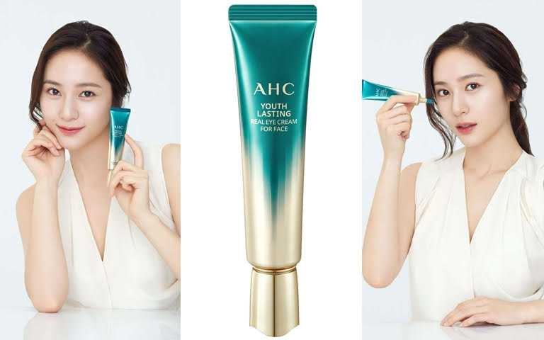 AHC逆時空EGF超緊緻全臉眼霜30ml/600元  連韓國知名女星Krystal也是愛用者,都用它來K.O.眼周及全臉細紋。(圖/品牌提供)