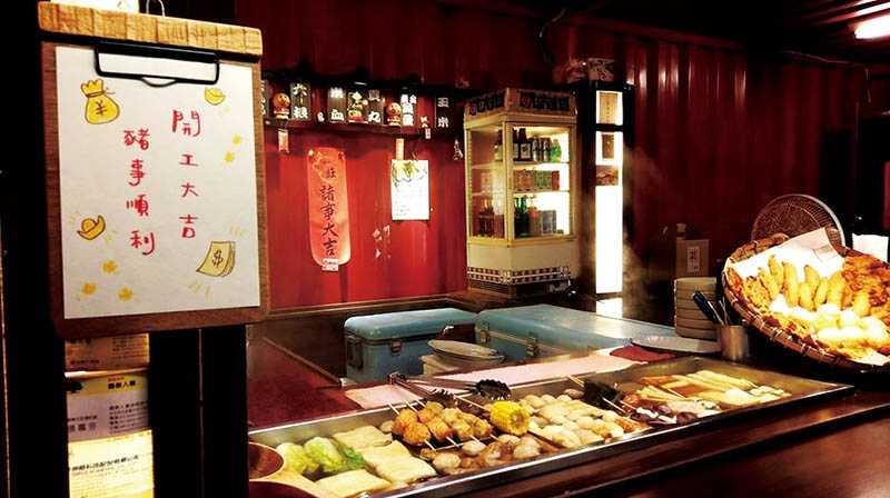 洋溢日式氛圍的關東煮小攤,適合作為賦歸前的晚餐。(圖/四葉關東煮提供)