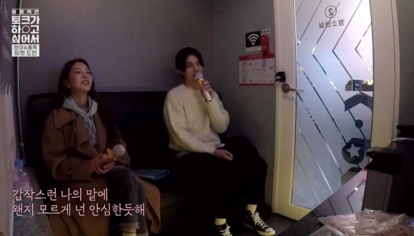 BoA與李棟旭擠在KTV包廂合唱。(圖/friDay影音提供)