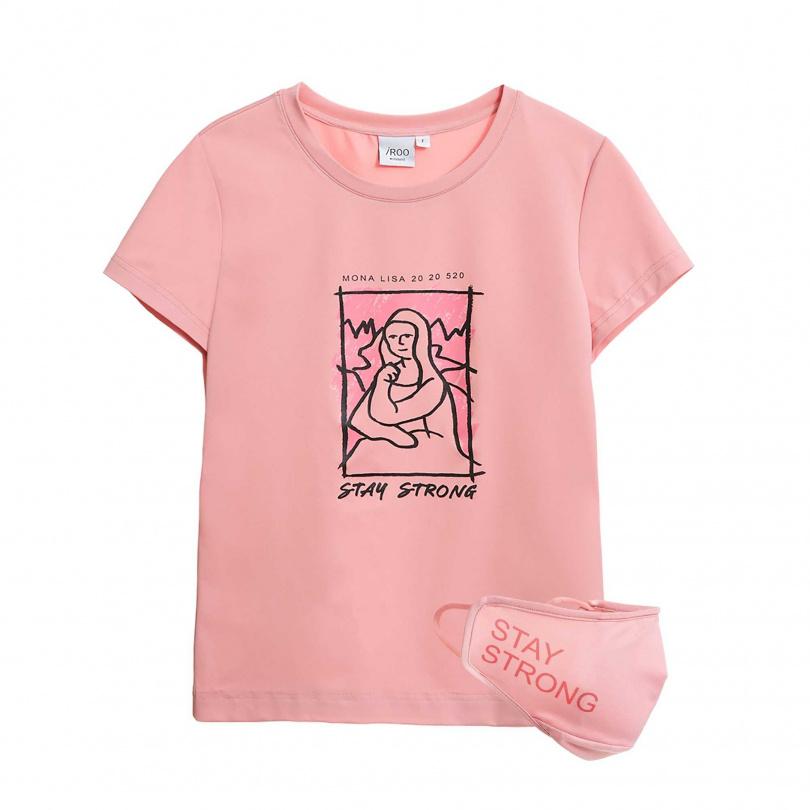這款粉色iROO醫護限定感謝款-溫柔粉 Stay Strong 贈送全台辛勞的護理師、護士、醫師。(圖/品牌提供)
