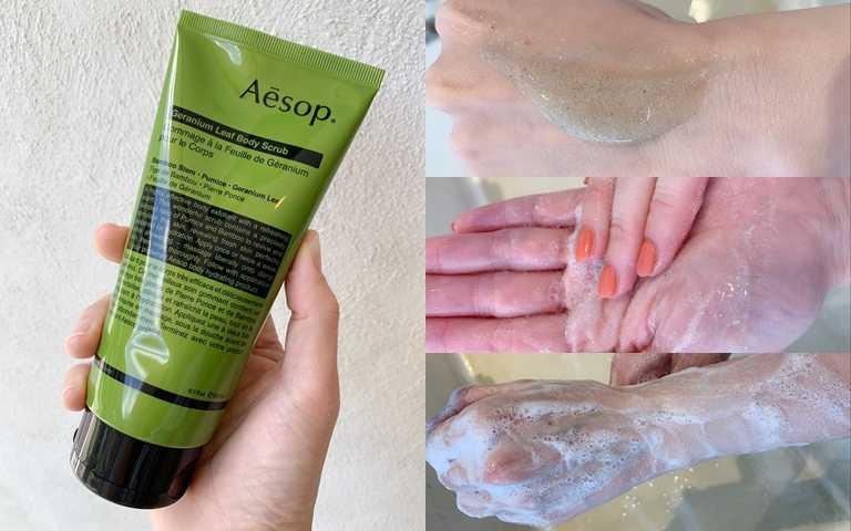 Aesop這款天竺葵身體去角質霜只要加點水就可以很容易起泡,對懶人族群來說可以直接當成沐浴乳來使用非常方便。(圖/吳雅鈴攝影)
