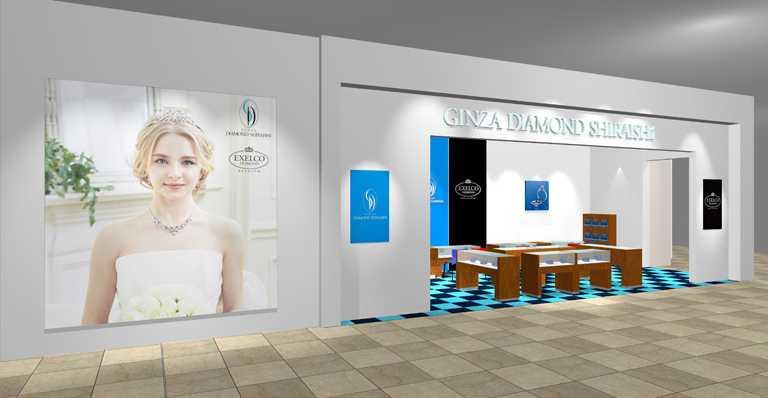 銀座白石位於遠東SOGO新竹店的快閃櫃,櫃位設計以愛琴海純淨透明的藍色與自然為主題。(圖╱銀座白石提供)