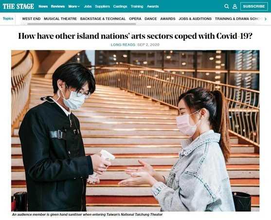 歌劇院半年二度登上英國最有影響力的表演藝術媒體The Stage。
