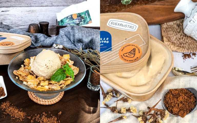 SUGARbISTRO 38%重乳棕櫚糖生淇淋 450g /盒,每組商品含棕櫚糖鬆餅粉 100gx2包,法國無鹽奶油 40gx2 塊 l /330元 (圖/品牌提供)