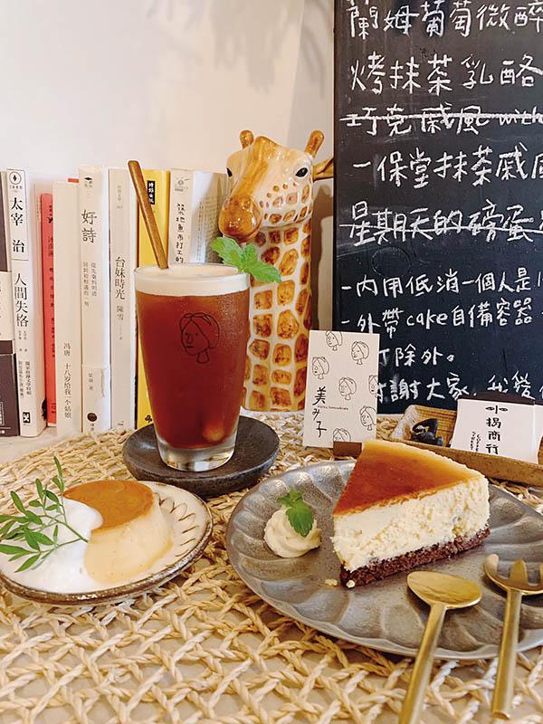 美美子みみこ homemade cake二號店,地址:宜蘭縣冬山鄉下湖路285號,電話:0973-005-488。