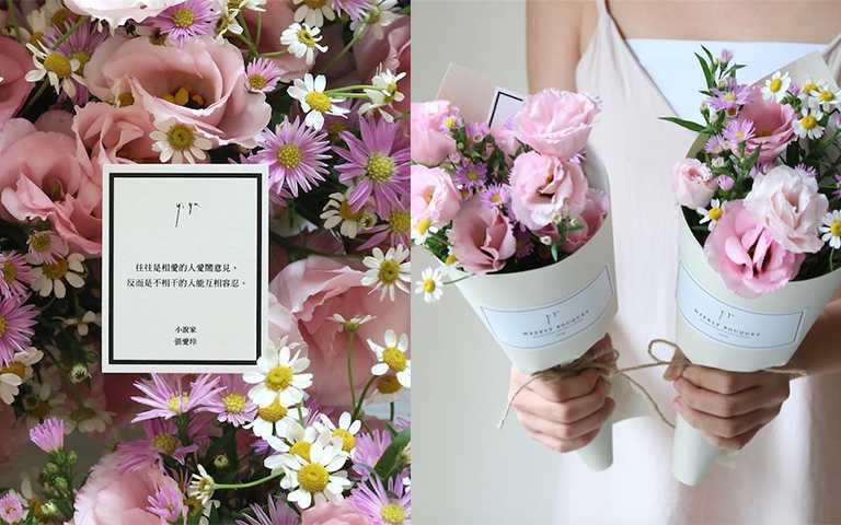 每週的週花都會配有小卡,上面有本週小語分享,IG上也有花朵的詳細介紹。(圖/yiyuflorist IG)