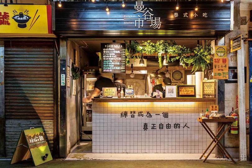 靈感來自泰國街邊店的「曼谷市場」,店內設計走清爽文青風。