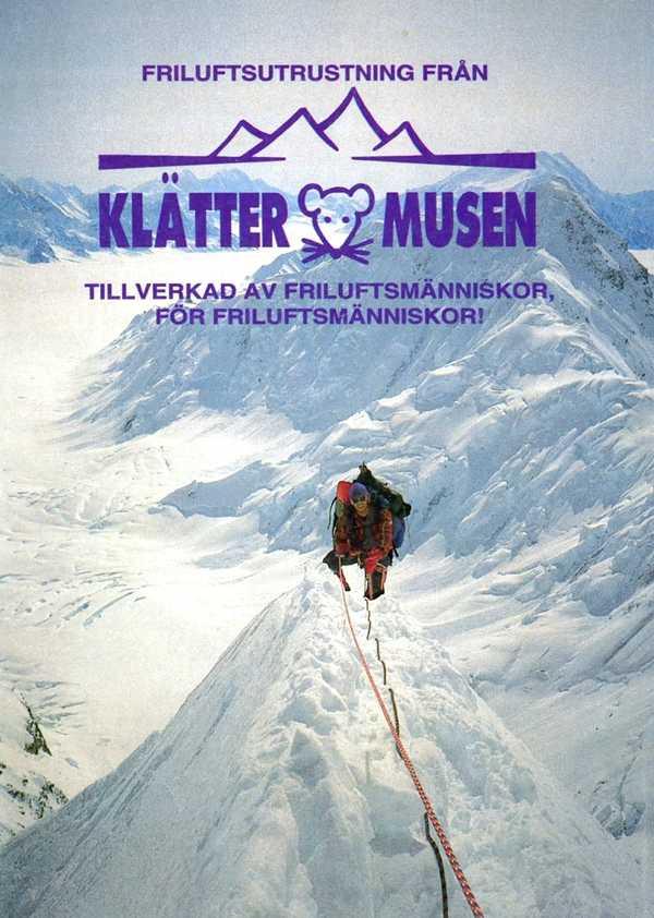 圖片來源:klattermusen.com